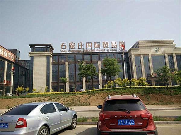 石家庄国际贸易城(石家庄西兆通镇)A区不锈钢水箱工程地点