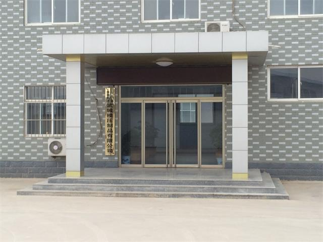 山东省腾翔集团武城模压制品有限公司